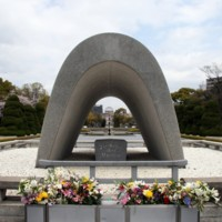 2010 04 07 hiroshima atomic dome peace park